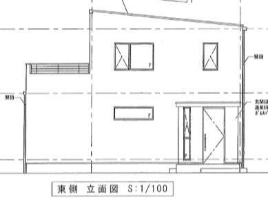 東立面図(外観)