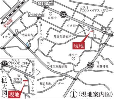 現地案内図(地図)